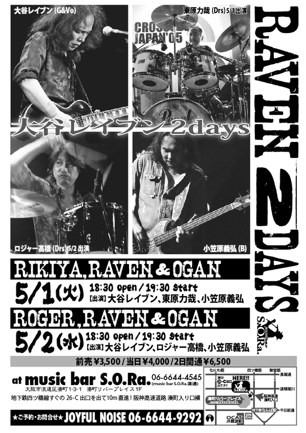 4b9560b3a9a コラーゲンズ  The Diary Of ROGER